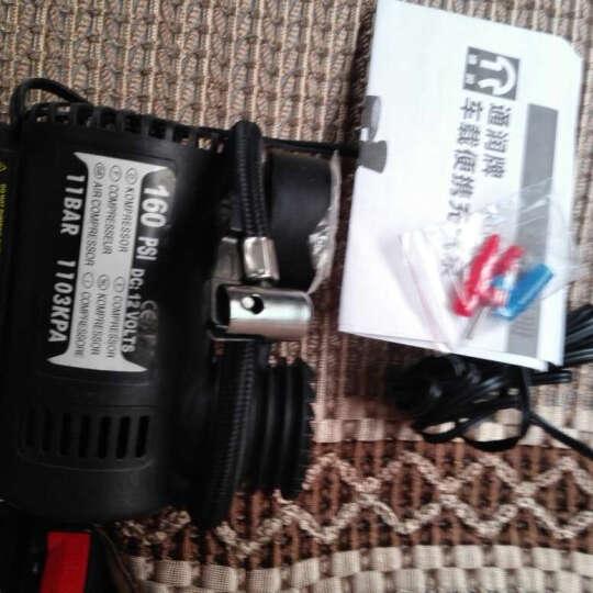 通润(TORIN)车载充气泵车用打气 轿车便携式电动12V轮胎充气泵应急打气筒 晒单图