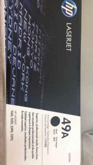 惠普(HP) Q5949A 黑色双包装硒鼓 49A(仅含2个单支,购买时其中1支显示为附件,适用 1320 3392) 晒单图