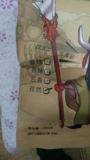草原犇牛 风干牛肉干 内蒙古特产 休闲零食 孜然味128g 晒单图