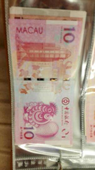 上海点顺 澳门生肖纪念钞  对钞  全新10元 2012龙年对钞 一对 晒单图