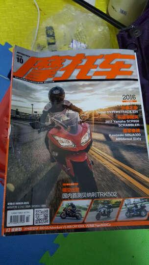 摩托车(2016年10月号) 晒单图