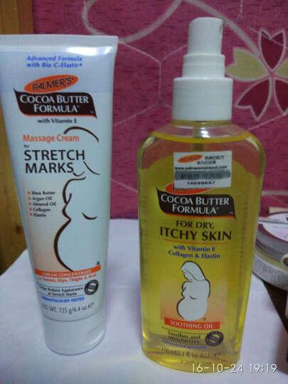美国帕玛氏孕妇润肤精油 舒缓干痒紧绷预防孕纹 孕期护肤品非橄榄油 晒单图