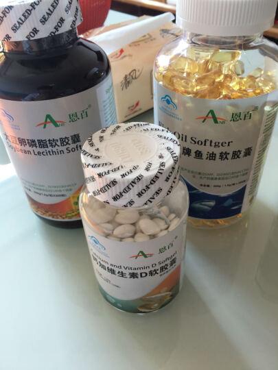 恩百大豆卵磷脂300粒+鱼油软胶囊300粒+钙120粒组合可搭配降血脂降血压降血糖药三高茶 晒单图