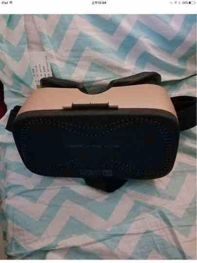 vr眼镜 3d虚拟现实眼镜 智能家庭影院手机游戏头盔 磨砂 DIY企业定制 香槟金 晒单图