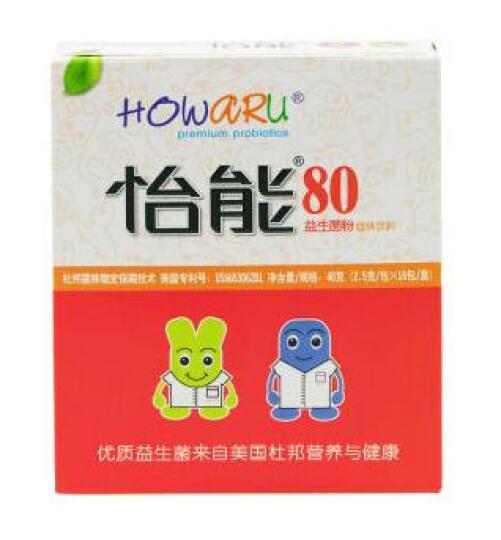 怡能 Howaru益生菌 16包*2.5g/包 怡能300+3  康健活力 晒单图