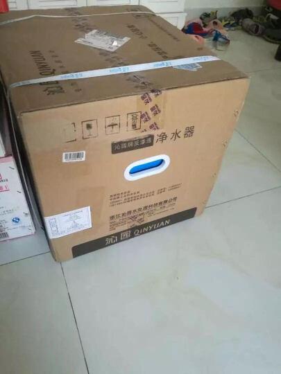 沁园(QINYUAN)RO-185(智控升级)家用净水器双出水直饮五级纯水机 晒单图