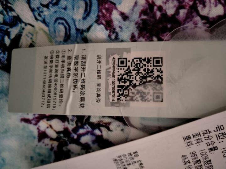 秋水伊人2017春装新款女装甜美复古印花无袖包臀修身连衣裙裙子 紫色 165/88A/L 晒单图