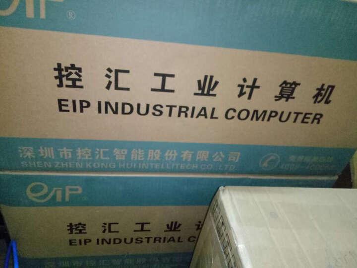 eip 控汇IPC-610工控机4U整机 电脑主机 原装主板A01 610L SIMB-A01/四核Q8300/4G/500G 晒单图