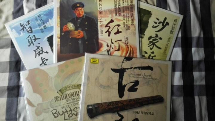 【嘿哟音乐】俞丽拿 梁祝小提琴协奏曲梁山伯与祝英台 LP黑胶唱片 晒单图