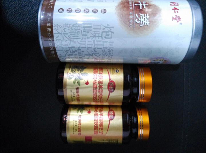同仁堂 牛蒡茶170g*1桶++帝勃淫羊藿2瓶 晒单图