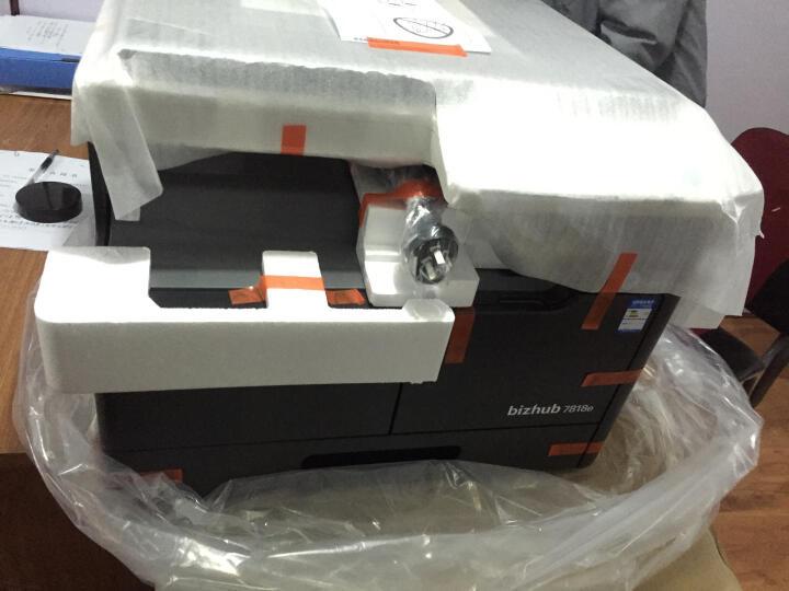 柯尼卡美能达复印机黑白激光A3打印机美能达6180e/7818E/185E扫描A4打印复印一体机商用 185e+一支原装碳粉 主机+工作台 晒单图