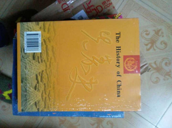 中国历史1:先秦史 晒单图