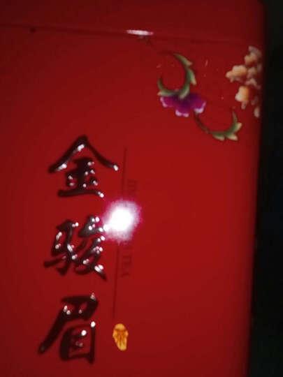 买一送三 金骏眉红茶茶叶罐装共500g 武夷山金俊梅红茶礼盒装散装袋装雅鑫苑雅HA金骏眉 晒单图
