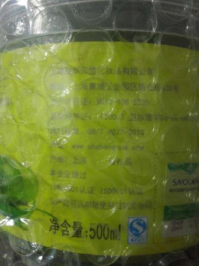 章华(SAVOL)橄榄精油柔顺发膜 烫染修护 营养焗油 柔顺去屑500ml护发素 柔顺去屑型 晒单图