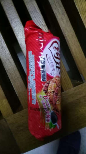 乐吧 【饼干】蛋奶酥饼干两味可选 早餐糕点心零食小吃100g 黑芝麻味 100g/袋 晒单图