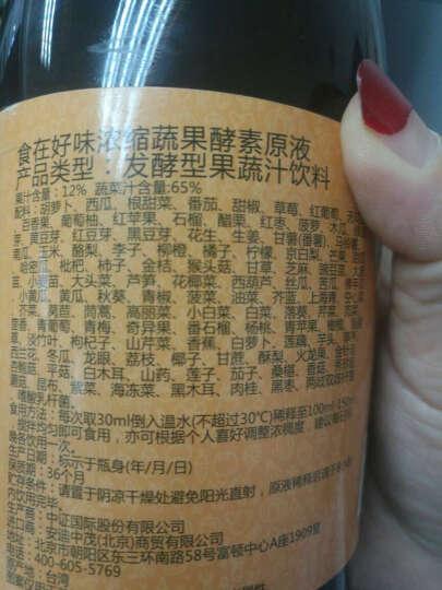 食在好味 酵素发酵果蔬糖62.5g 台湾原装进口 晒单图