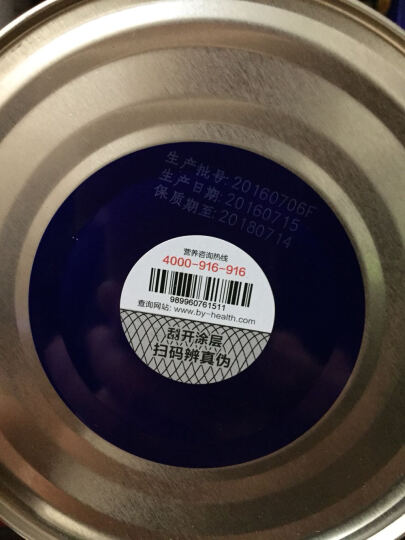 汤臣倍健 乳清蛋白 增肌粉 健肌粉粉固体饮料(香草味)(900g)新老包装随机发货 晒单图