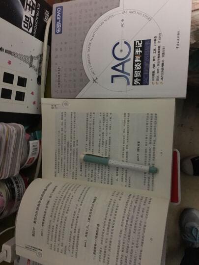 JAC谈外贸系列套装:JAC外贸工具书+JAC外贸谈判手记(套装共2册) 晒单图