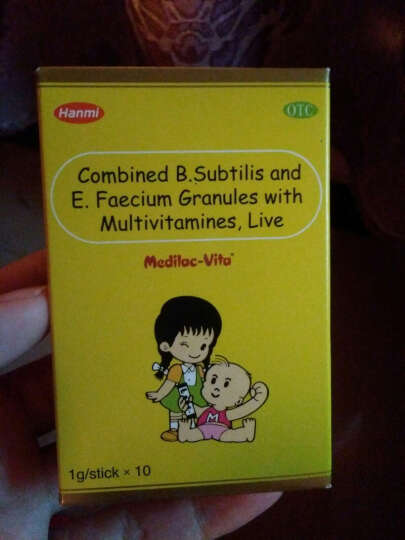 妈咪爱 枯草杆菌二联活菌颗粒10袋 婴幼儿童腹泻便秘 拉肚子药 6盒装 晒单图