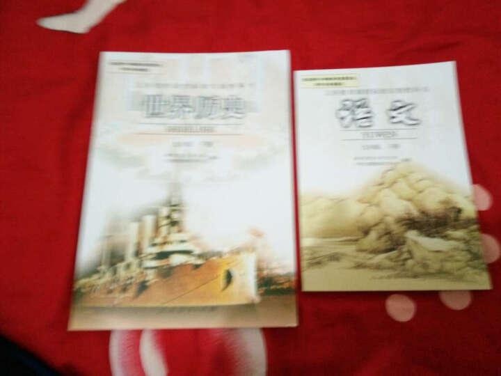 春9九年级下册语文书人教版 九年级下册历史课本 初三语文历史下册图片