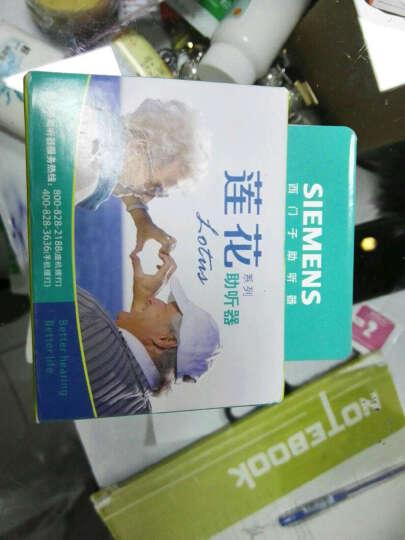 西门子(SIEMENS)助听器老年人 莲花系列 耳背式灵悦sp 晒单图