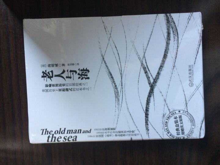 王阳明.知行合一心学套装(王阳明大传+传习录) 晒单图