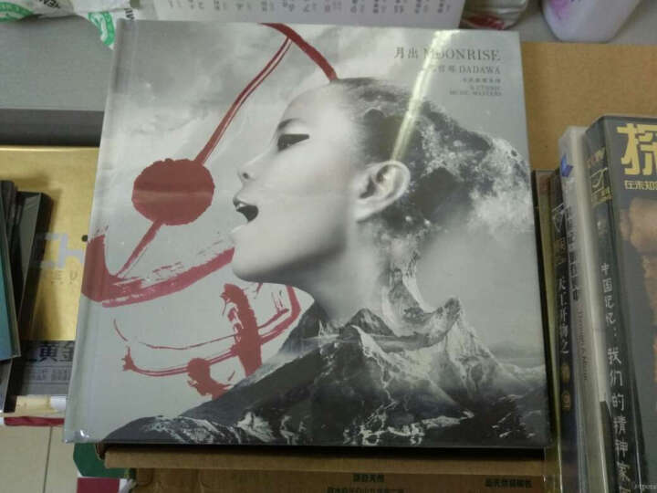 Beyond三十周年:Beyond Live Collection 2(现场特辑2)(3CD+1画册) 晒单图