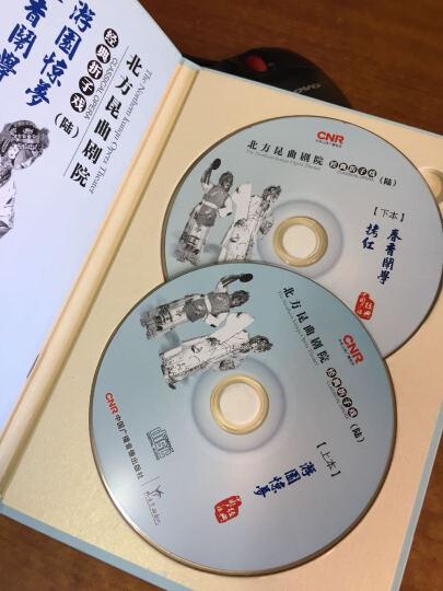 广播·北方昆曲剧院·经典折子戏6:游园惊梦 春香闹学 拷红(2CD) 晒单图