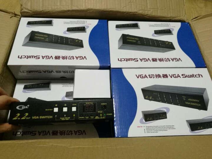 CKL VGA切换器2进4出 自动扫描跟踪定时切换遥控工业级支持RS232串口远端控制 224R 晒单图