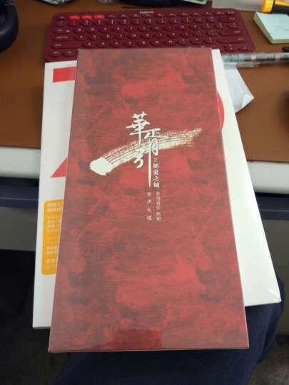 华胥引之绝爱之城 原声大碟 (3CD) 晒单图