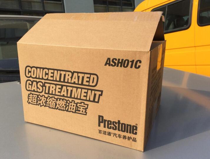 百适通(Prestone) 燃油宝 汽油添加剂汽车燃油添加剂除积碳 AS790C 2倍超浓缩燃油系统清洁剂177ml 晒单图