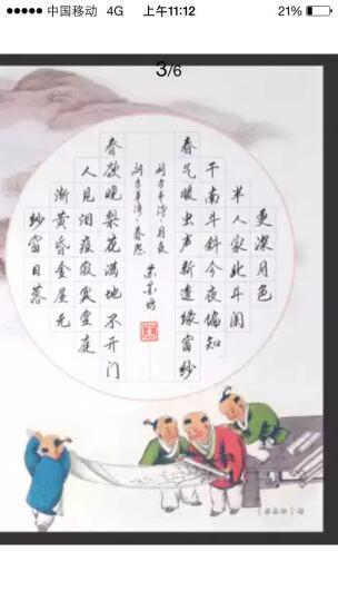苏墨坊硬笔书法纸田字格钢笔练习作品创作纸学生卡通比赛用纸信笺A4套装T1 货号145 晒单图