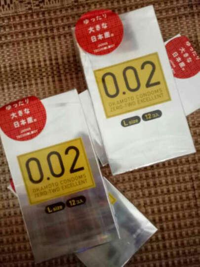 日本进口冈本(Okamoto)001超薄中号安全套避孕套性爱套套 男女成人情趣计生用品3只装 晒单图