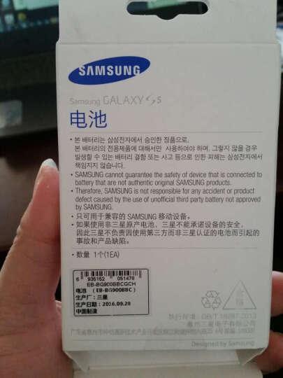 三星 S5手机 原装电池充电盒 适用于三星G9006/G9008/G9009 晒单图