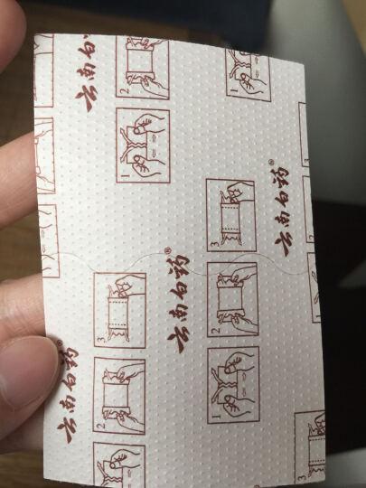 云南白药膏贴 10贴(跌打损伤 淤血肿痛 风湿 贴膏 膏药) 晒单图
