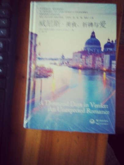 威尼斯.美食.祈祷与爱 晒单图