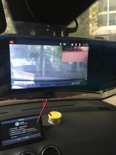 安尼泰科 T2前后双镜行车记录仪双镜头 倒车影像 5英寸大屏 1080P高清 画中画显示 标配+安尼泰科磁吸支架 晒单图