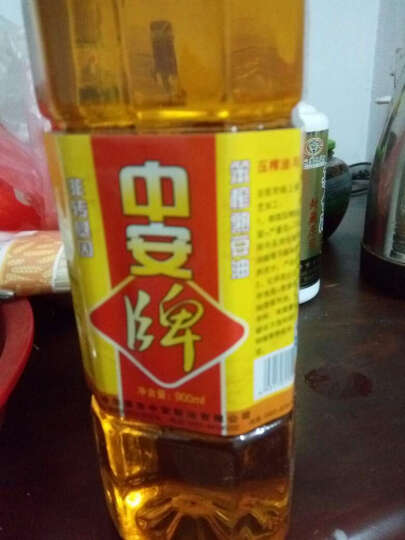中安 食用油 笨榨压榨大豆油 非转基因 0.9L*3 晒单图