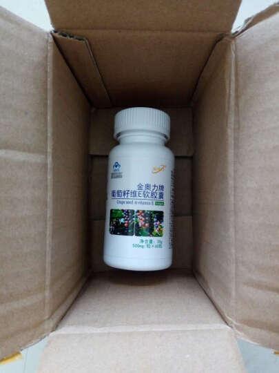 金动力 葡萄籽维生素E软胶囊60粒 单盒装 晒单图
