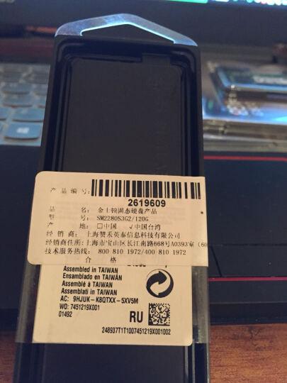 金士顿(Kingston) DDR3 1600 4GB 笔记本内存 系统指定内存 低电压版 晒单图