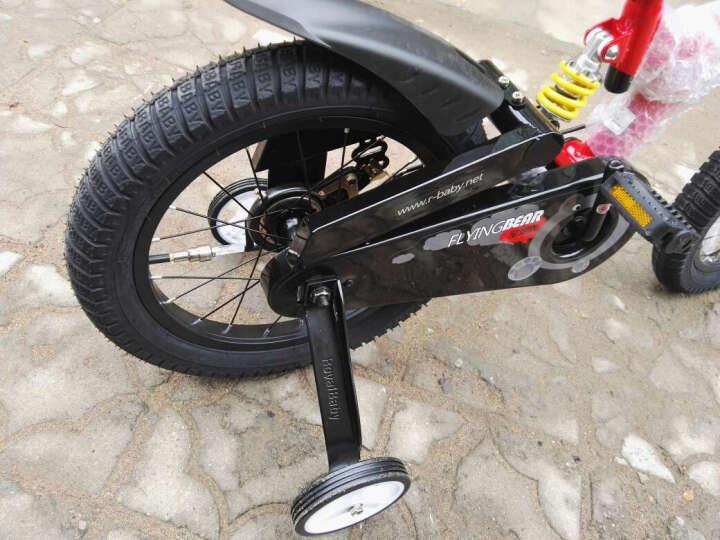 优贝(RoyalBaby) 儿童自行车 男女童车 儿童单车 12/14/16寸 双避震 粉红色 14寸 晒单图
