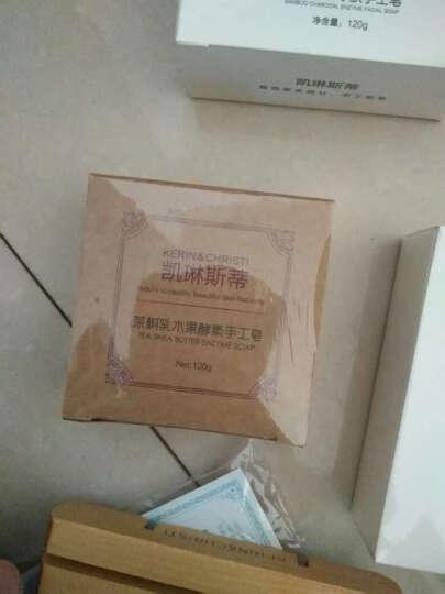 凯琳斯蒂手工精油皂礼盒套装 男女士洁面沐浴手工香皂组合 竹炭皂+粉嫩皂 晒单图