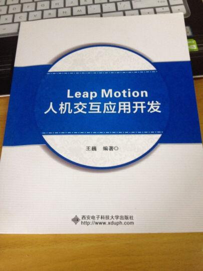 Leap Motion人机交互应用开发 晒单图