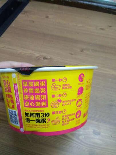 摩莎 方便粥 速食粥 方便食品 皮蛋瘦肉粥 30g/碗*3 晒单图