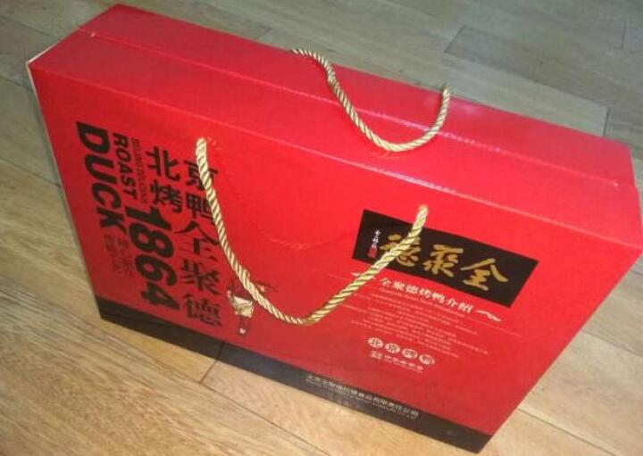 全聚德 北京烤鸭礼盒 北京特产烤鸭饼酱年货礼品880g 晒单图
