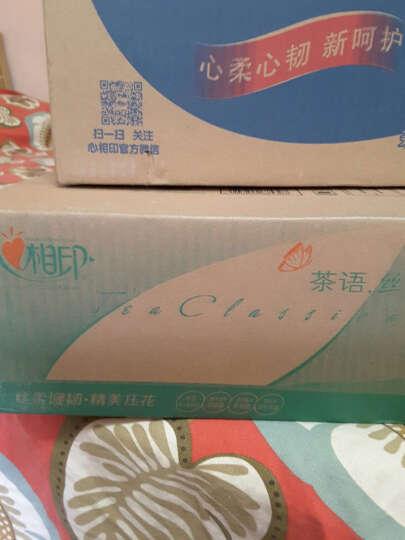 [晒单帖]双十一囤货,物美价廉!京东超市很方便图片