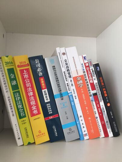 中国式私募股权投资(2):私募基金的管理 中信私募股权系列丛书 晒单图