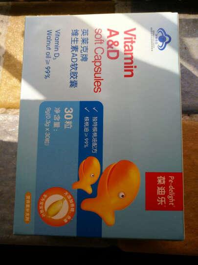 葆迪乐(Pedelight) 葆迪乐孕妇宝宝乳钙/维生素/益生菌/钙铁锌/DHA营养品 DHA藻油凝胶糖果60粒(婴幼儿) 晒单图