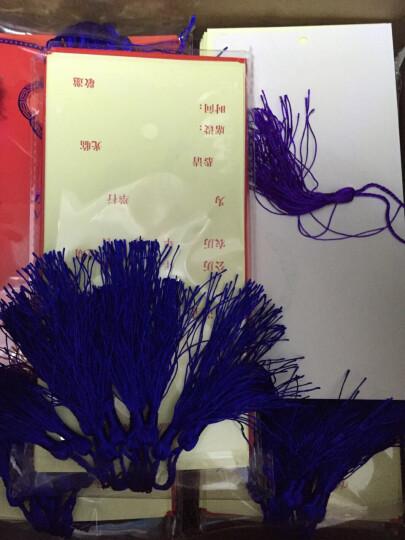 金麟世家 结婚请柬婚庆用品宴席请帖创意喜帖婚礼邀请函中式复古可打印 才子佳人紫色 不打印 晒单图