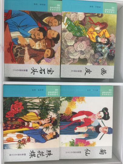 聊斋志异-全45册-收藏版 晒单图